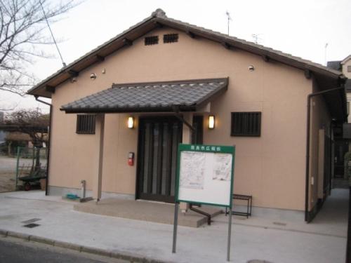 奈良市恋の窪自治会館の耐震・増築・改修工事